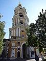 Колокольня Новоспасский монастырь Москва 4.JPG