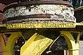 Комора із с. Яхники Лохвицького району Полтавської області («Музею хліба») DSC 0269.jpg