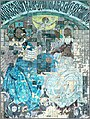 """Красная церковь в Вичуге. Майолика. Панно """"Новозаветная троица"""".jpg"""