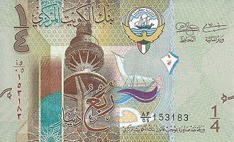 Kuwaiti dinar - Image: Кувейт четв