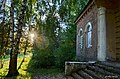 Литвинівка. Садибний будинок Синельникова. 1850-і рр. Вечір.jpg