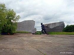 Мемориал - panoramio (10).jpg