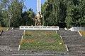 Мем. комплекс на честь радянських воїнів та односельців у Городище.jpg