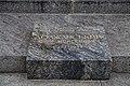 Могила Должанського Ю. М., гвардії старшого лейтенанта, Героя Радянського Союзу.jpg