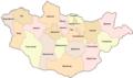 Монгол Улсын аймаг.png