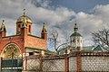 Мотронинський монастир, Троїцька церква, та нова будівля, Чигиринський р-н., Черкасська обл.jpg