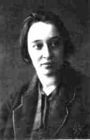 Nadezhda Mandelstam - Nadezhda Mandelstam, 1925