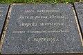 Нова Одеса, Братська могила мирних жителів (напис).jpg