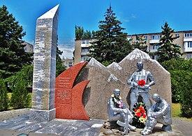 Памятник «Молодым землякам, отдавшим жизнь в Афганской войне и горячих точках».JPG