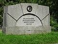 Памятный камень piemiņas akmens - panoramio (2).jpg