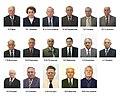 Почётные ветераны ВЭлНИИ на 1 ноября 2013 года.jpg
