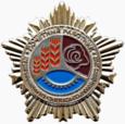 Почётный работник агропромышленного комплекса Ставропольского края.png
