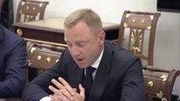 File:Президент России — 2016-06-07 — Совещание с членами Правительства.webm