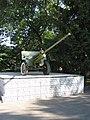 Пушка времён Великой Отечественной войны, 2009 год - panoramio.jpg