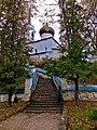 Пушкинские горы. Святогорский монастырь. Sacral place for Russian people. - panoramio.jpg