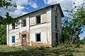 Південний фасад садиби у Колосіївці.jpg