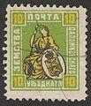 Сапожковский уезд № 20 (1909 г.).jpg