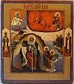 Святой пророк Илия с избранными святыми 1850.jpeg