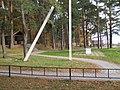 Смолячково Муниципальный сквер.JPG
