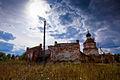 Старая Успенская церковь.jpg