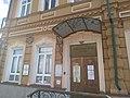 Сызранский краеведческий музей.jpg
