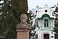 Тарас шевченко в Березовій Рудці.jpg