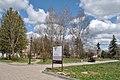 Тернопіль - Сквер Миру - 15045626.jpg
