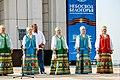 Фестиваль Небосвод Белогорья 2014 61.jpg