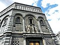 Флоренция - panoramio (69).jpg