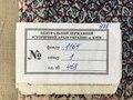 Фонд 1164 Опись 1 Дело 468 Метрическая книга синагоги г. Киева о браке. 1903г.pdf