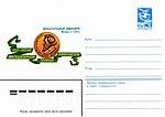 Художественные маркированные конверты 1983 года. Мечников Илья Ильич.jpg