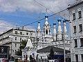 Церковь Рождества Пресвятой Богородицы в Путинках Москва.jpg