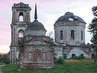 Церковь ТроицкаяIMG 7810.jpg