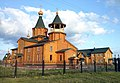 Церковь в Верхней Верее - panoramio.jpg