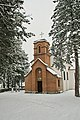 Црква Светог Архангела Гаврила 1.jpg