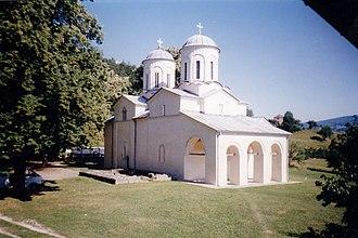 Priboj - Image: Црква Св. Николе Дабарског, Манастир Бања Прибој