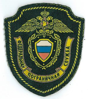 Border Service of the Federal Security Service of the Russian Federation - 1990s emblem