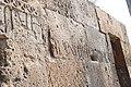 Եղվարդի 5-րդ դարի բազիլիկ եկեղեցու փլատակներ 7.jpg