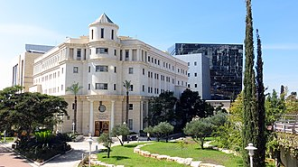 Bar-Ilan University - Psychology building in Bar-Ilan University