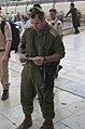 המחט עציון לשעבר אלמ ערן מקוב.jpg