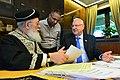 מכירת חמץ בית הנשיא לרב הראשי הספרדי של ירושלים (1).jpg