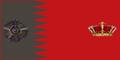علم السلطان.png