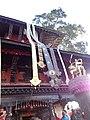 मनकामना मन्दिर, गोरखा.JPG