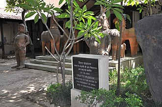 National Handicrafts and Handlooms Museum - Entrance for Crafts Museum Galleries