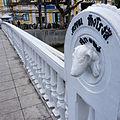 สะพานช้างโรงสี146.jpg