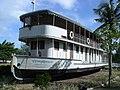 เรือประพาสอุทยาน อุทยาน ร.2 (อ.อัมพวา) - panoramio.jpg