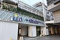 とうきょうスカイツリー駅 2014 (16453318507).jpg