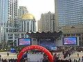 上海南京路广场 - panoramio.jpg