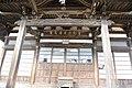 今井聖観世音菩薩堂2 - panoramio.jpg