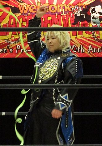 Tsubasa Kuragaki - Kuragaki as one half of the Oz Academy Tag Team Champions in May 2016